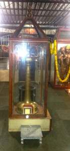 Navagraha Pratishtha